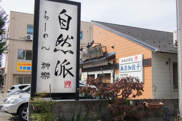 kanazawa201410_014.jpg