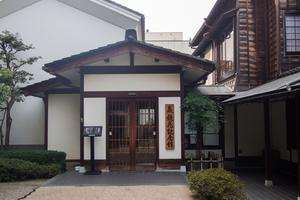 kanazawa201410_021.jpg