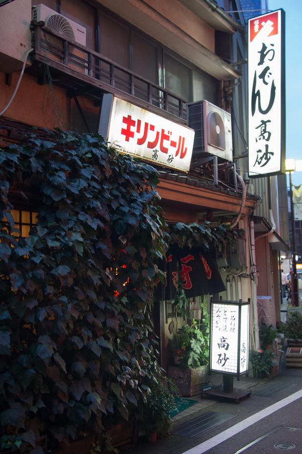 kanazawa201410_041.jpg