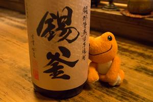 kanazawa201410_055.jpg